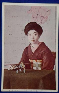 1930's Postcard Patriotic Kyoto Kimono Woman & Aircraft Model - Japan War Art
