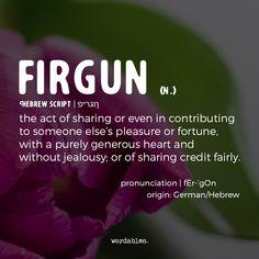 firgun (Yiddish, German, Hebrew)