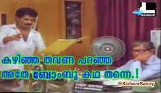 Malayalam funny photo