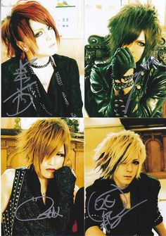 Diaura Kei Visual, K Project, Toxic Vision, Music Bands, Rock Bands, My Music, Japanese, Celebrities, Sexy