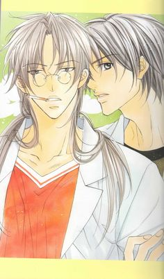 Love Stage, Basic Drawing, Nisekoi, Maid Sama, Shounen Ai, Anime Ships, Manga To Read, Doujinshi, Me Me Me Anime