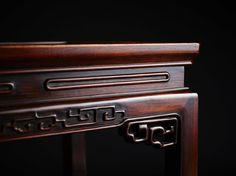 Qing Dynasty Chinese Rosewood Occasional Table For Sale at 1stdibs