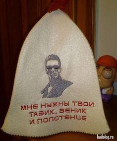 Сауны Екатеринбурга