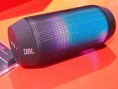 JBL Pulse høytaler