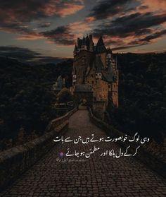 Urdu Funny Poetry, Poetry Quotes In Urdu, Love Poetry Urdu, Urdu Quotes, Love Poetry Images, Love Romantic Poetry, Best Urdu Poetry Images, Inspirational Quotes In Urdu, Islamic Love Quotes