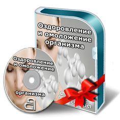 Доступ к бесплатным техникам «Подарки от Антонины» — Квантовая трансформация
