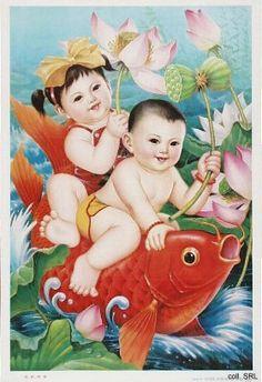 Chinese Propaganda Posters: unique reprints from posters from China, Chinese Propaganda Posters, Chinese Posters, Propaganda Art, Chinese New Year Poster, New Years Poster, Chinese Painting, Chinese Art, Koi, Vintage Posters