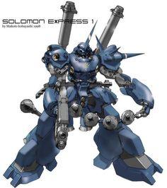 Rocketumblr — 小林誠 Makoto Kobayashi ソロモンエクスプレス Solomon Express