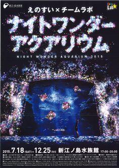 えのすい×チームラボ ナイトワンダーアクアリウム2015 Exhibition Poster, Ad Art, Japanese Design, Editorial Design, Aquarium, Advertising, Museum, Graphic Design, Movie Posters