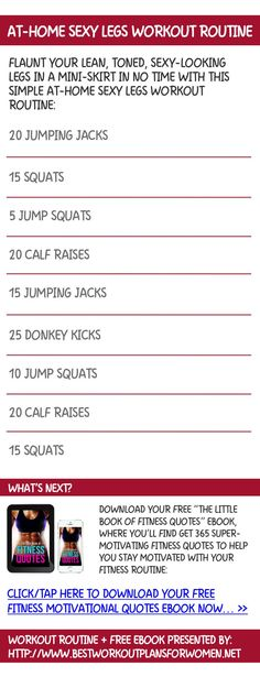 Workout routine of the day: At-home sexy legs workout routine - Download your free 370-page fitness motivational quotes ebook here: http://www.bestworkoutplansforwomen.net/free-fitness-motivational-quotes-ebook