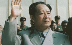 Hu Yaobang reviews a military parade in Beijing in 1981. Photo: AP