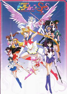(Japanese: Bishoujo Senshi Sailor Moon Super S) SuperS centers heavily on Chibi-usa and the Sailor Team. A new enemy, the Dead Moon Circus, has now app. Sailor Moon Super S, Watch Sailor Moon, Sailor Moon Usagi, Sailor Uranus, Sailor Moon Art, Sailor Moon Crystal, Sailor Mars, Moon Cartoon, Sailor Moon Wallpaper