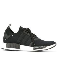 7646e4034 adidas NMD R1 Micropacer F99714 Release Info