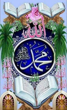 Mecca Wallpaper, Wallpaper Earth, Name Wallpaper, Allah Wallpaper, Islamic Wallpaper, Kaligrafi Allah, Allah In Arabic, Allah Calligraphy, Islamic Art Calligraphy
