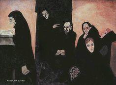 1968 Попков Виктор Ефимович (Россия, 1932 — 1974) «Тетя Феня умерла».