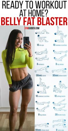 BEST home Exercises to Lose Belly Fat For Men and Women - Ab Workout & Fitness Best At Home Workout, Gym Workout Tips, Fitness Workout For Women, Fitness Workouts, Body Fitness, Workout Challenge, Fitness Motivation, Workout Exercises, Insanity Fitness