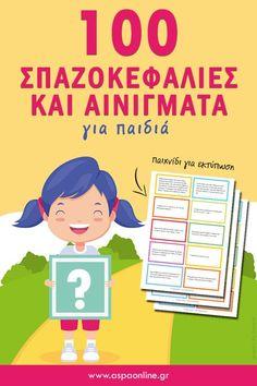 Educational Activities, Learning Activities, Kids Learning, Activities For Kids, Free Games For Kids, Diy For Kids, School Pictures, Kids Corner, Kids Education