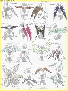 Drawing Tips Ravage wings much lololololololololololololol Drawing Base, Manga Drawing, Manga Art, Character Inspiration, Character Art, Character Ideas, Poses References, Drawing Techniques, Drawing Tips