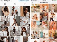 Like Instagram, Gossip, Photo Wall, Lifestyle, Celebrities, Tips, Photograph, Advice, Celebs
