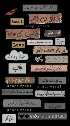 Short Quotes Love, One Word Quotes, Love Quotes Photos, Love Smile Quotes, Snap Quotes, Love Quotes Funny, Cover Photo Quotes, Pretty Quotes, Funny Arabic Quotes