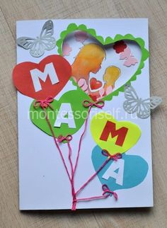 Valentine Crafts, Easter Crafts, Kids Crafts, Mothers Day Crafts For Kids, Diy For Kids, Letter O Crafts, Gift Card Specials, Bookmark Craft, Newspaper Crafts