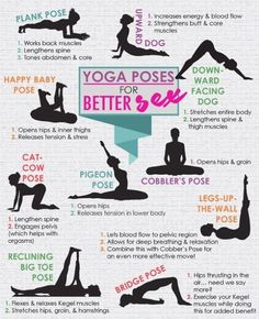 yoga poses - because why not :P