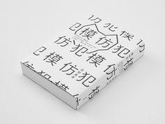 Typo & Book