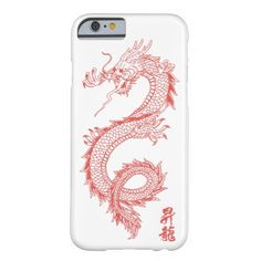 Iphone 6/6s Red Dragon Phone Case