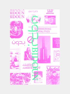 Bidoun subscription card; Tiffany Malakooti