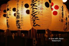 Japanese Lanterns at Night - Asian Latern, High Resolution Print, Nature Print, Wall Art, Art Photography, Chinese Writing Photography