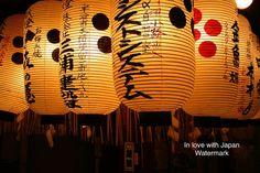 Japanese Lanterns at Night - Asian Latern, High Resolution Print, Nature Print, Wall Art, Art Photography, Chinese Writing Photography