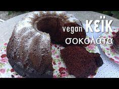 Vegan Κέϊκ Σοκολάτας | Vegan & Νόστιμο