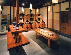 Wonderful&Terrific Japanese Sake Brewery M&Associates/ISENOKURA/MIE Japan