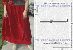 VK is the largest European social network with more than 100 million active users. Sewing Patterns, Ballet Skirt, Skirts, Clothes, Pattern Skirt, Sign, Fashion, Dressmaking, Tejidos