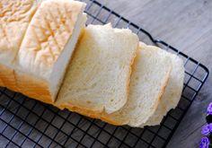 Healthy Bread Recipes, Healthy Rice, Banana Recipes, Rice Flour, Coconut Flour, Breakfast Casserole With Bread, Vegan Pumpkin Bread, Bread Shop, Breakfast Dessert