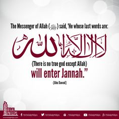 May Allah bless our mouths with these words in oyr last moments, bless our parents good health and accept this dua through the waseela of Prphet Muhammad Sallallahu alaihi wa sallam aameen summa aameen Hadith Quotes, Muslim Quotes, Quran Quotes, Islamic Quotes, Islamic Teachings, Saw Quotes, Life Quotes, Paradise Quotes, La Ilaha Illallah