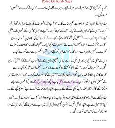 Qayas E Mohabbat novel by Farwa Yousuf Famous Novels, Best Novels, Namal Novel, Novels To Read Online, Free Books To Read, Fantasy Life, Quotes From Novels, Urdu Novels, Romance Novels