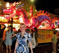 Seoul Fedtival of Lights