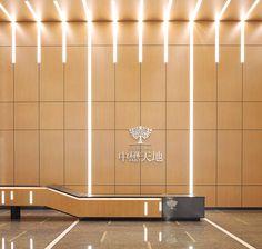 Office Lobby reception desk, Changchun