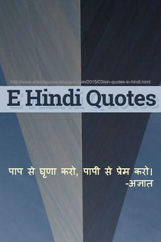 #sinquotes #hindiquotes #quotes