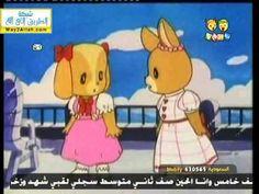 07- الكرتون الإسلامي - مدينة النخيل