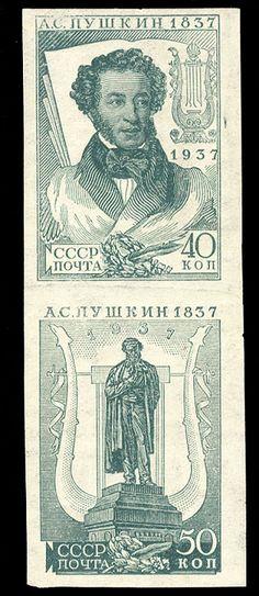Беззубцовая  вертикальная сцепка марок  СССР  1937 год. ( 100 лет со дня смерти   А.С. Пушкина )   ...$  9 500.
