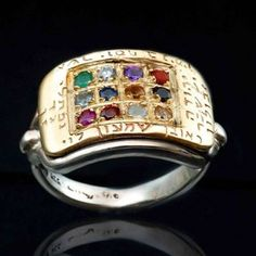 Hoshen Jewish Breastplate ring.
