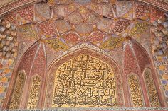 Ceiling of domes embellished with Quranic calligraphy and fresco.