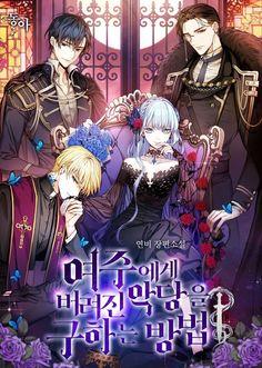 methods to save the villain who was abandoned by the heroine- novel Chica Anime Manga, Anime Couples Manga, Anime Guys, Anime Art Girl, Manga Art, Romantic Manga, Manga Collection, Webtoon Comics, Anime Princess