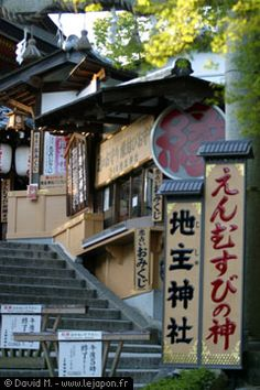temple Kiyomizu de Kyoto
