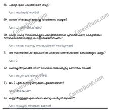 PSC Malayalam General Knowledge Questions and Answers For All PSC Exams in Malayalam. LDC, Last Grade Questions Gk Questions And Answers, Question And Answer, Gernal Knowledge, Photography Poses Women, Saree, Gallery, Roof Rack, Sari, Saris