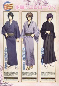 Hijikata Toshizo, Okita Soji and Saito Hajime