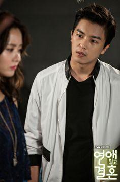 Yeon Woo Jin at Marriage Not Dating TvN Korean Drama