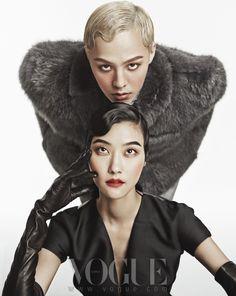G-Dragon and Park Ji Hye - Vogue Magazine August Issue 13 -.